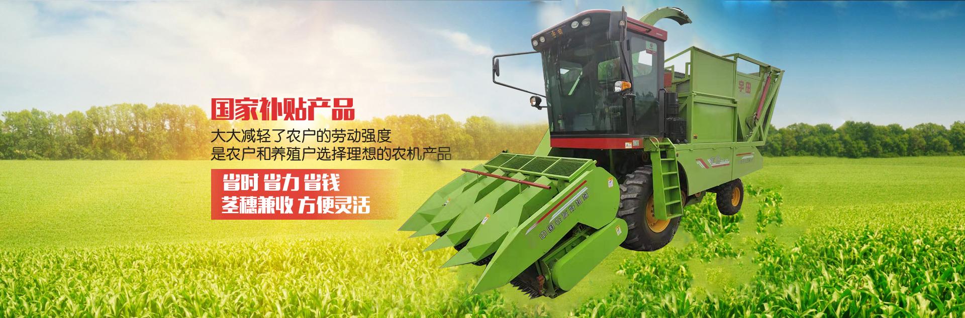 河南宇田农业机械有限公司|玉米秸秆betway787|玉米betway787|新乡betway787厂家|小型玉米秸秆betway787|宇田betway787